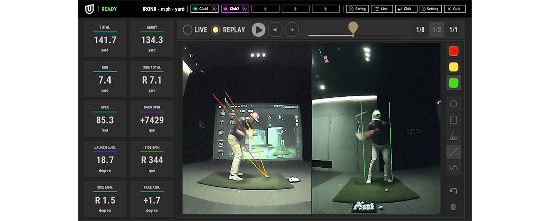 Uneekor Swing Optix Screenshot