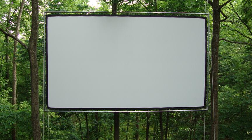 Hanging Backyard Screen